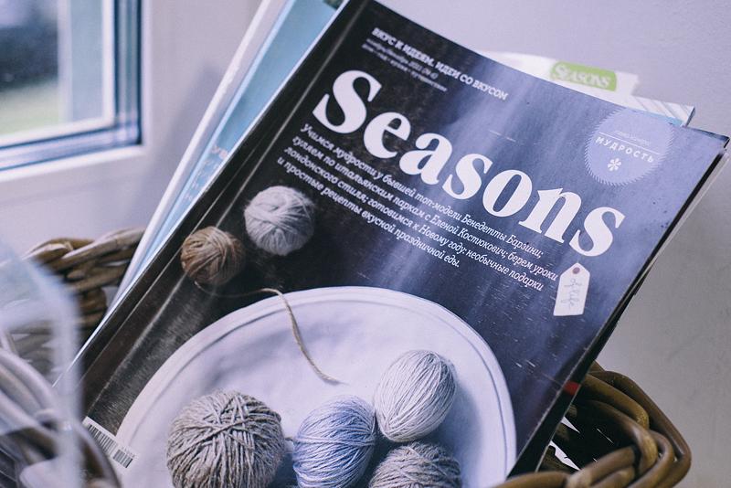 журнал seasons