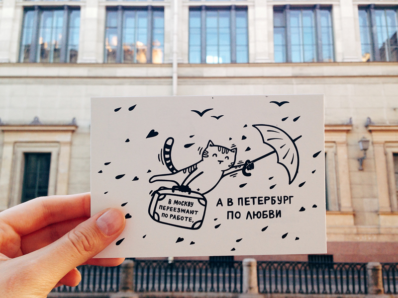 открытки о питере